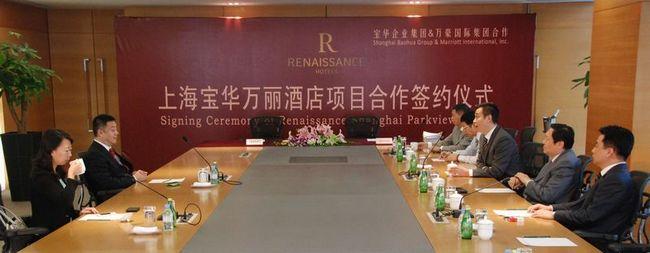 上海宝华万丽酒店2013年开幕